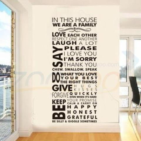 In This House We Are A Family Wall Decal