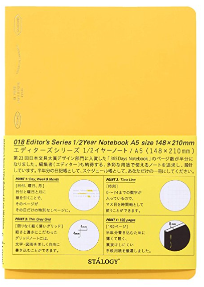 stalogy half year a5 premium notebook yellow