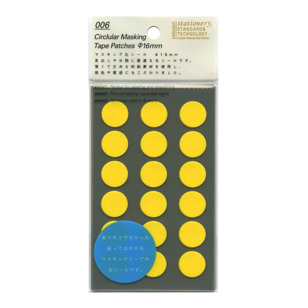Yellow Circular Masking Tape Patches. The circular masking patches are made from thin, yet strong Japanese paper, perfect for labelling and classifying. Durable Writeable.
