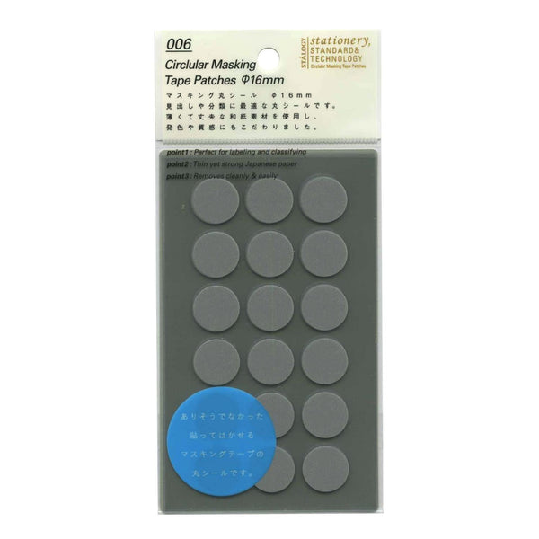 Grey Circular Masking Tape Patches. The circular masking patches are made from thin, yet strong Japanese paper, perfect for labelling and classifying. Durable Writeable.