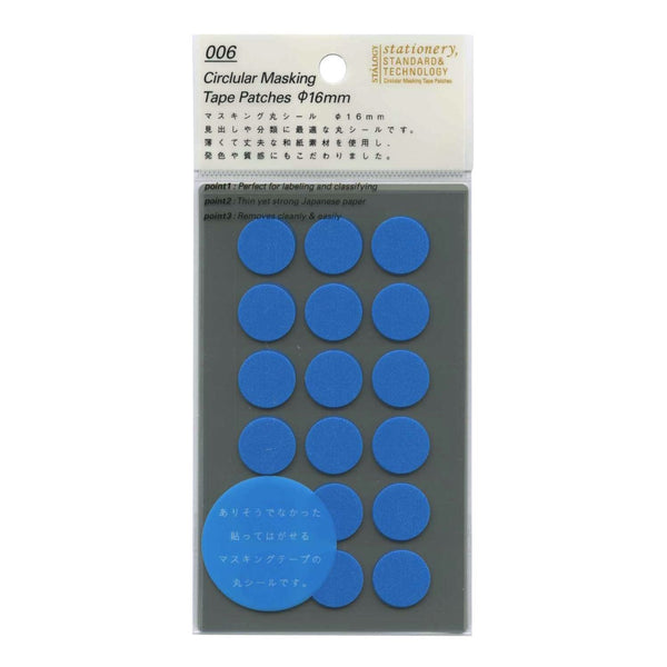 Blue Circular Masking Tape Patches. The circular masking patches are made from thin, yet strong Japanese paper, perfect for labelling and classifying. Durable Writeable.