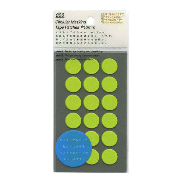 Turf Green Circular Masking Tape Patches. The circular masking patches are made from thin, yet strong Japanese paper, perfect for labelling and classifying. Durable Writeable.