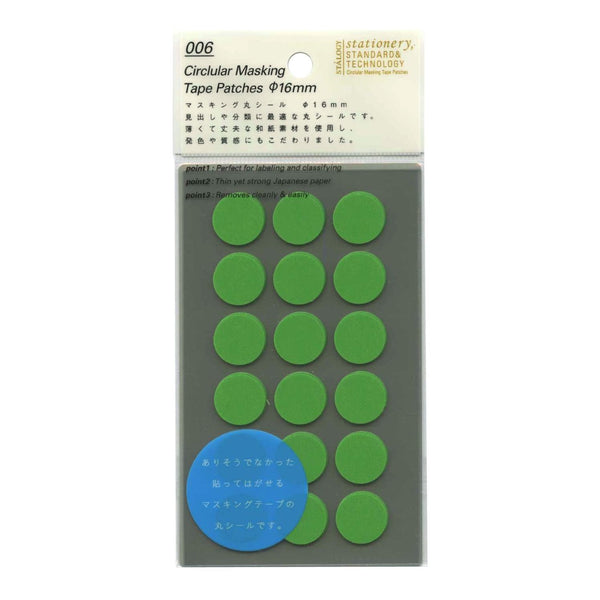 Green Circular Masking Tape Patches. The circular masking patches are made from thin, yet strong Japanese paper, perfect for labelling and classifying. Durable Writeable.
