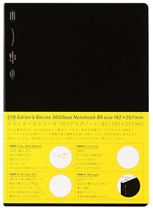 Stalogy Australia, Japan. Japanese stationery. B5 premium notebook