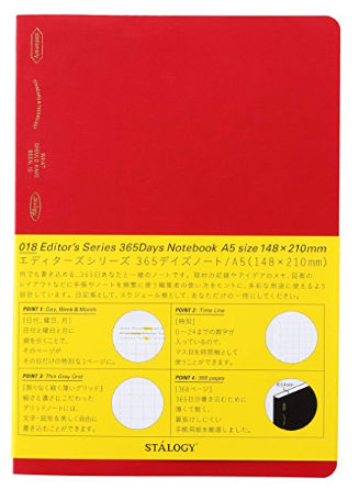 stalogy yearly a5 premium notebook and planner red