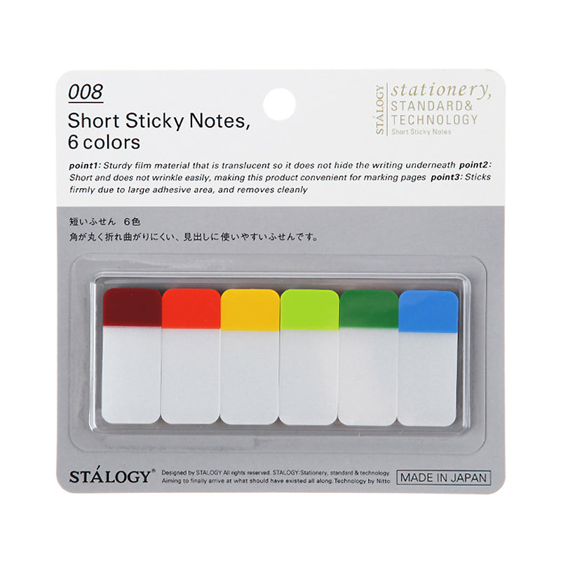 Short Sticky Notes