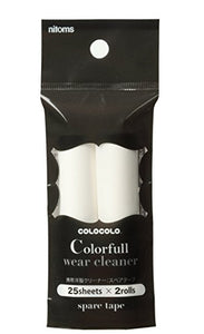 colocolo travel lint remover refills