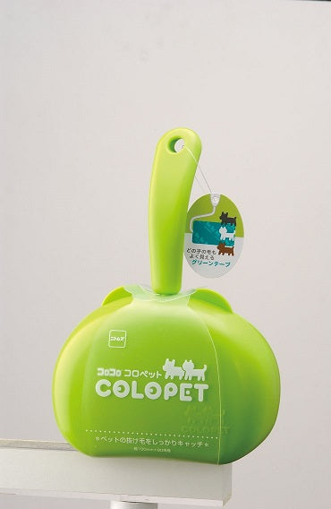 COLOPET Pet Hair Cleaner
