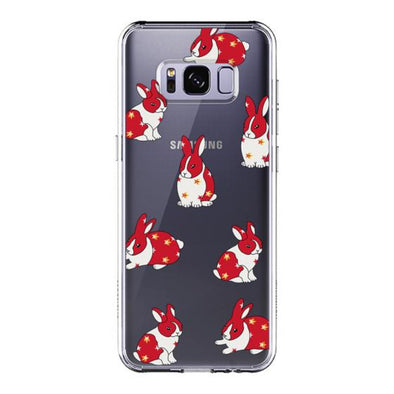 Rabbit Phone Case - Samsung Galaxy S8 Plus Case