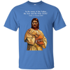 Image of Tom Brady Blue Worship Tee Shirt