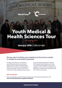U.S & Haiti Medical and Health Sciences Tour
