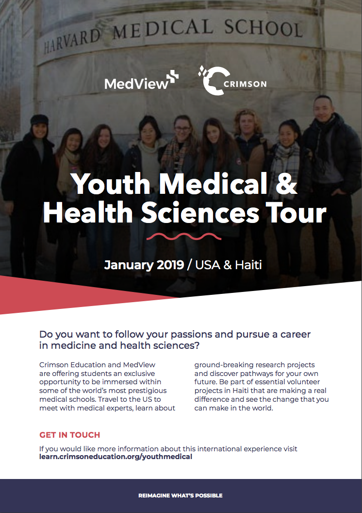 [UMAT_workshop], [UMAT], [GAMSAT], [medical_school], [multiple_mini_interview], [MMI], [workshop], [mock_exam], [health_sciences], [first_year_health_sciences], [MedView]