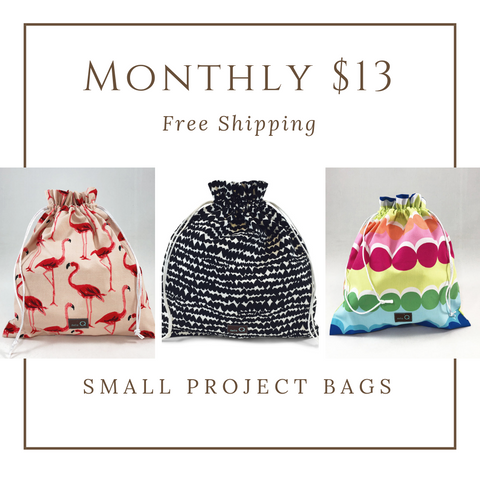 Monthly Project Bag Subscription - Small
