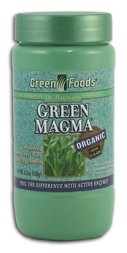 Green Magma Barley Juice Powder Org
