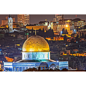 Jerusalem, Dome of the Rock - ISR023