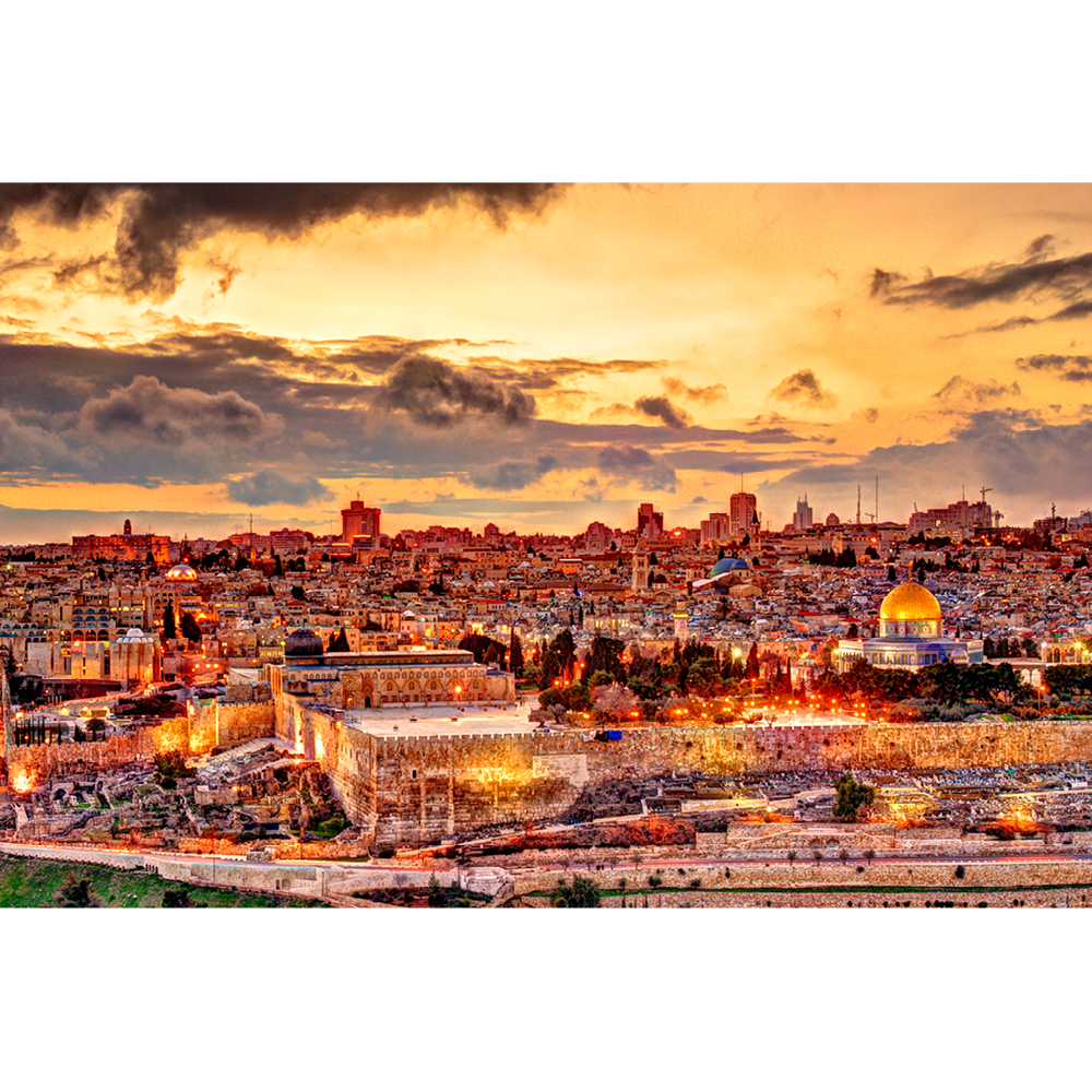 Jerusalem, Dome of the Rock and Al Aqsa Mosque - ISR030
