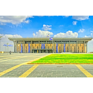 Jerusalem, The Knesset - ISR038
