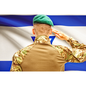 Israeli soldier salutes the flag - ISR071