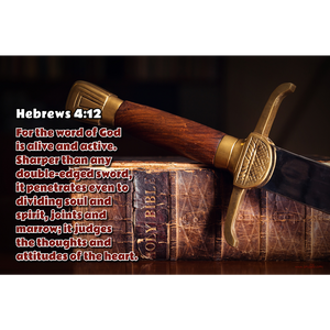 Hebrews 4:12 - BV133