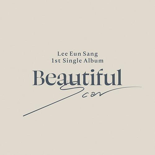 Apple Music ALL(BEAUTIFUL+SCAR) [PRE-ORDER] LEE EUN SANG - 1ST SINGLE ALBUM [BEAUTIFUL SCAR]