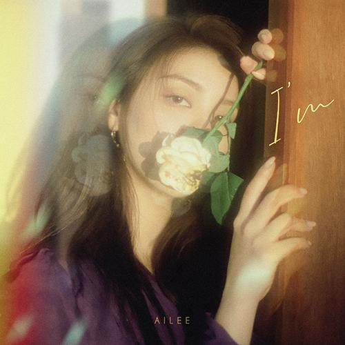 Apple Music [PRE-ORDER] AILEE - 5TH MINI ALBUM [I'M]