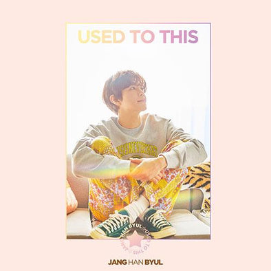 Apple Music [PRE-ORDER] JANG HANBYUL - 4TH SINGLE ALBUM [USED TO THIS]
