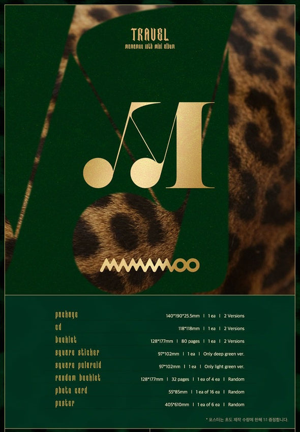 Apple Music [PRE-ORDER] MAMAMOO - 10TH MINI ALBUM [TRAVEL]