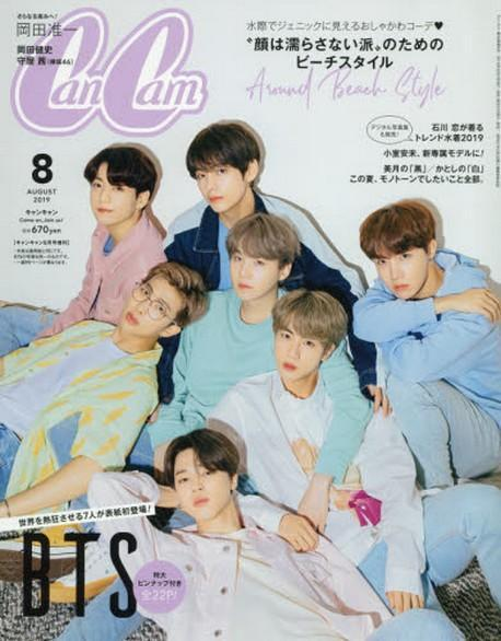 COKODIVE BTS CANCAM MAGAZINE AUGUST 2019 BTS COVER