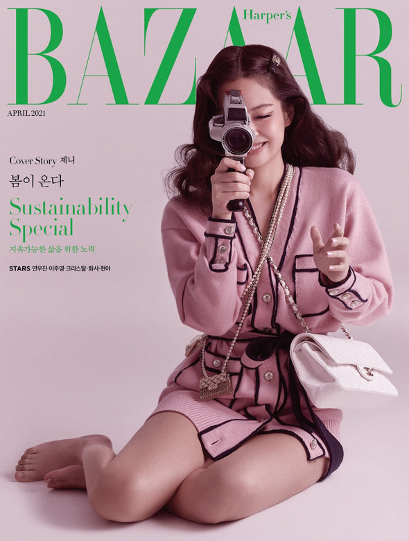 COKODIVE C ver. [PRE-ORDER] BAZAAR MAGAZINE APRIL 2021 BLACKPINK JENNIE COVER