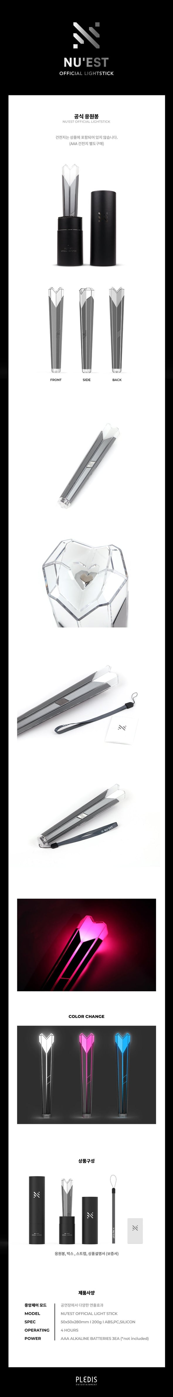 COKODIVE NU'EST - OFFICIAL LIGHT STICK