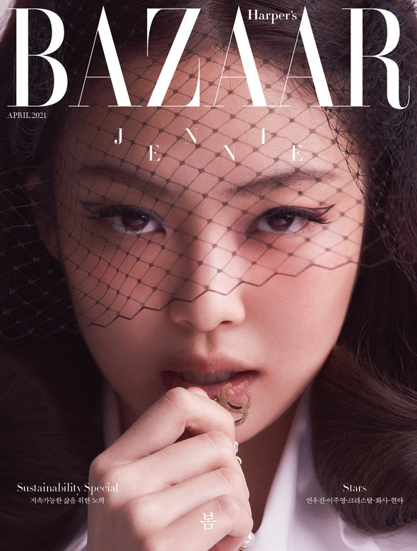 COKODIVE [PRE-ORDER] BAZAAR MAGAZINE APRIL 2021 BLACKPINK JENNIE COVER