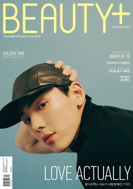 COKODIVE [PRE-ORDER] BEAUTY+ MAGAZINE DECEMBER 2020 MONSTA X SHOWNU COVER
