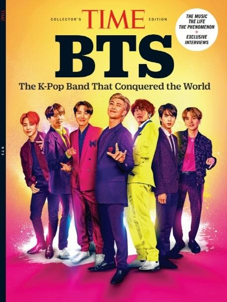 COKODIVE [PRE-ORDER] BTS TIME MAGAZINE [THE BTS SPECIAL] (SPECIAL EDITION, FULL COLOR)