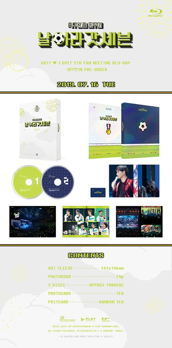 COKODIVE [PRE-ORDER] GOT7 -5TH FAN MEETING [DREAMING OF THE SOCCER KING, FLY GOT7] BLU-RAY