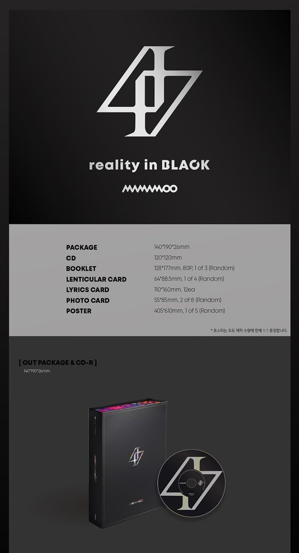 COKODIVE [PRE-ORDER] MAMAMOO - 2ND OFFICIAL ALBUM [REALITY IN BLACK]
