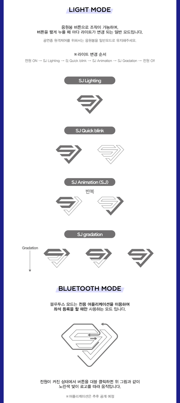 COKODIVE [PRE-ORDER] SUPER JUNIOR - OFFICIAL LIGHT STICK VER.2