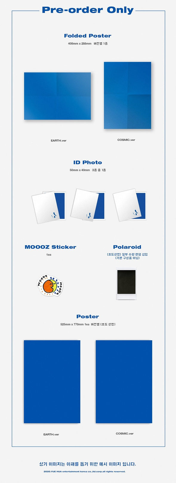 COKODIVE [PRE-ORDER] WOODZ - 1ST MINI ALBUM [EQUAL]
