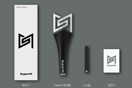 COKODIVE SUPER M OFFICIAL LIGHTSTICK