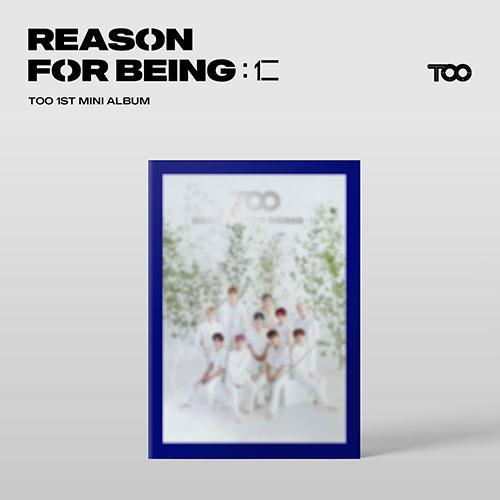 COKODIVE uTOOpia ver. [PRE-ORDER] TOO - 1ST MINI ALBUM [REASON FOR BEING:  仁]
