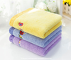 https://smartstore.naver.com/hnature BTS - DNA COLOR EMBROIDERY FACE TOWEL