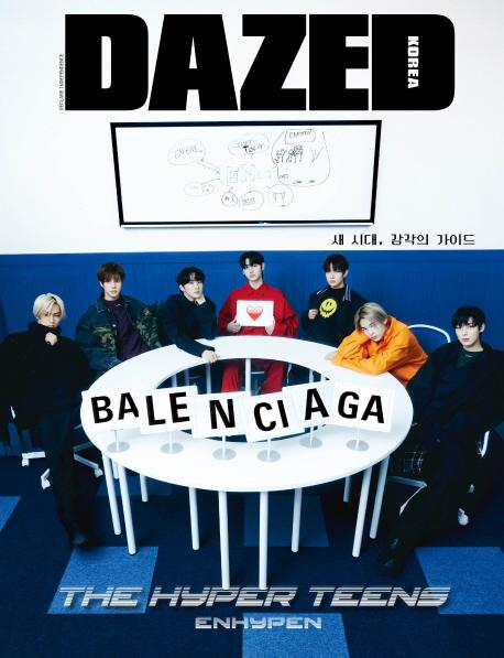 KYOBO A ver. DAZED & CONFUSED MAGAZINE FEBRUARY 2021 ENHYPEN COVER