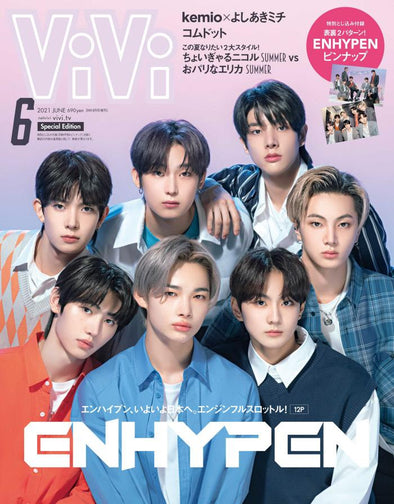 [PR] ALADIN [PRE-ORDER] VIVI(ヴィヴィ) MAGAZINE JUNE 2021 ENHYPEN COVER