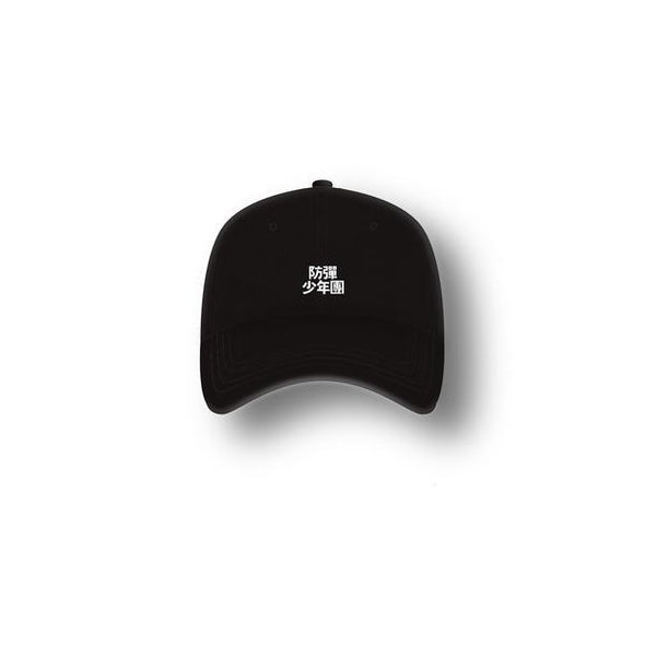 Weverse Shop CAP [PRE-ORDER] BTS SKOOL LUV AFFAIR SPECIAL ADDITION