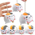 Natsume Yuujinchou Sensei Cat Plush Soft Stuffed Animal Toys Keychain Bags Pendant set of 4