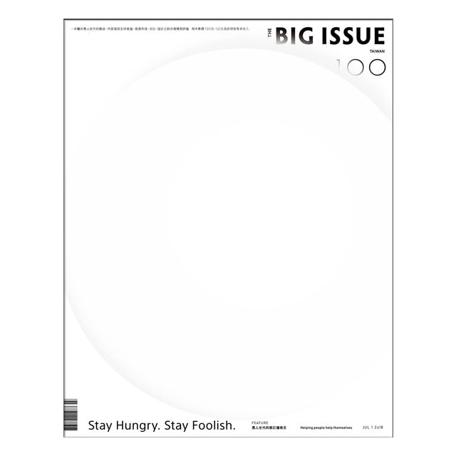 The Big Issue Taiwan 大誌雜誌 —— Vol. 100