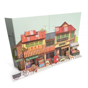 Pop up Postcard
