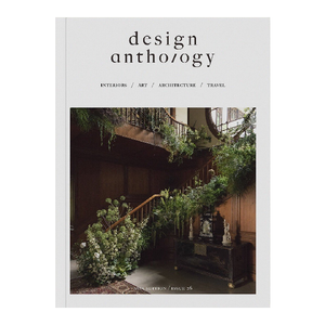 Design Anthology Asia - Issue 26