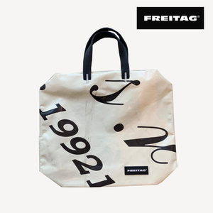 FREITAG Backpack S: F201 Pete K10202