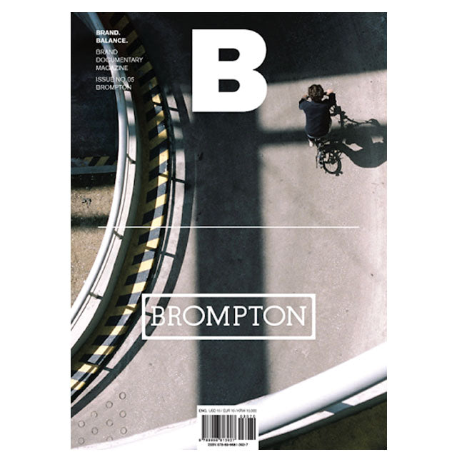 Magazine B - Issue 05 Brompton