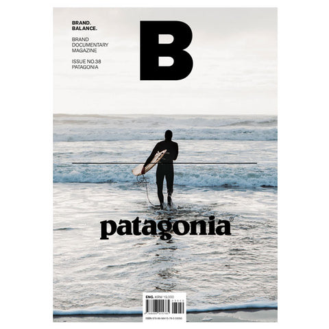 Magazine B - Issue 38 Patagonia